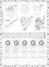 Nursery English : Curved Line Letter G