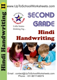 Hindi Handwriting