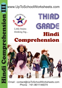 G3hindi comprehensionworksheetscbseicseschooluptoschoolworksheets ibookread Download