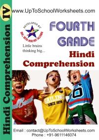 Hindi Comprehension
