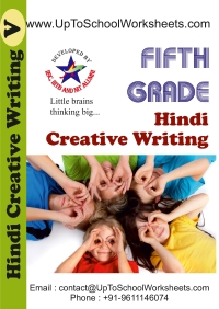 Hindi Creative Writing