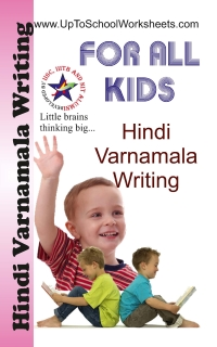 Hindi Varnmala Writing