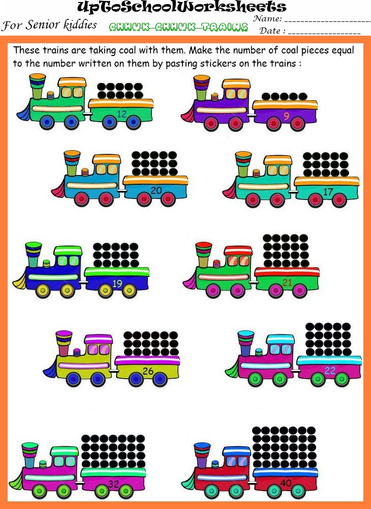 fun addition and subtraction worksheets